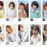 Plus de 20.000 photos de coupes de cheveux courts